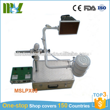 Portable Hot Sale Portable Medical Digital X-Ray Radiography / Fluoroscopy Machine / x ray Inspection Machine MSLPX05T