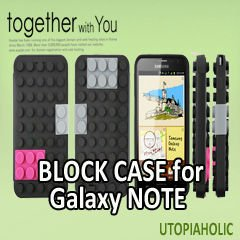 Korea Fancy Case for GALAXY Note