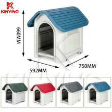 Kinying Brand beautiful garden dog house carrier cage plastic pet house with compititive price