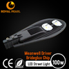 Manufacturer meanwell driver CE RoHS Approved 100 watt led street light