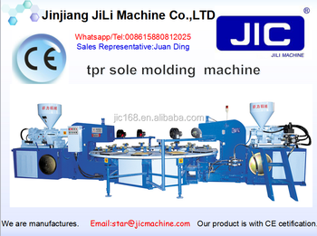 TPR sole moldig machine TPR( two color )