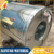 Competitive price prepainted galvanized steel coil for construction building