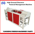 3TG-1500Type High-Ground Clearance Pastoral Management Machine