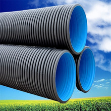 wholesale price perforated corrugated drainage pipe
