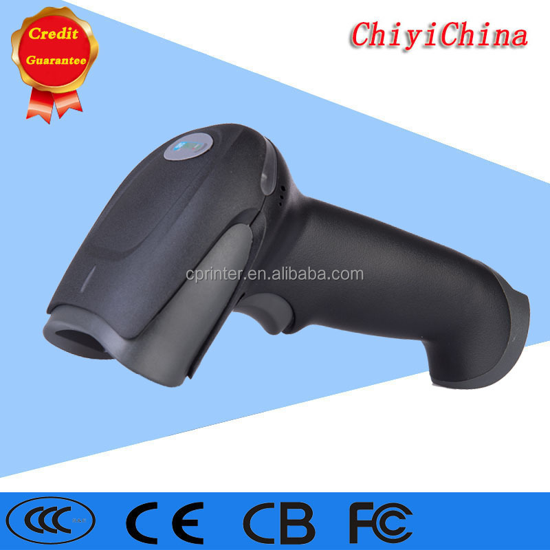 free shipping New Laser POS Barcode Scanner barcode reader wired 1d barcode scanner