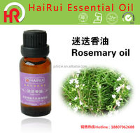 high quality rosemary hair oil