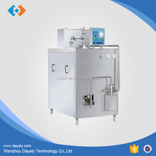 300L continuous Ice cream batch freezer/mini ice cream freezer/best price ice cream freezer