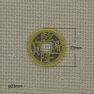 High quality antique chinese coin Feng shui lucky coins for collective