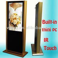 "42"" All In One LCD Kiosk IR Touch Advertising Screen Monitor(VP420MT-3)"