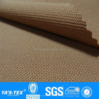Dark Yellow Granular Sensation Polyester Spandex Fabric Absorption and fast dry For Mountaineering