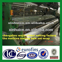 2012 HDPE high quality bale net wrap