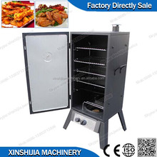 2015 popular outdoor gas BBQ meat smoker for family use