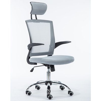 Mesh Electric Adjustable office Chair