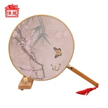 Dance use round silk Fans TS-10