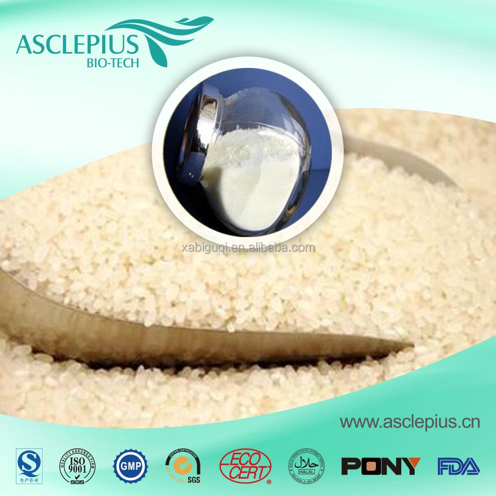 Bulk wholesale brown rice protein with customer design and OEM <strong>service</strong>