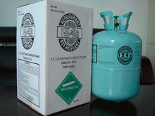 Free sample supplied r134a refrigerant gas
