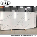 Carrera Marble Quartz Slabs