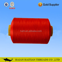 china factory direct exported PP fibrillated yarn
