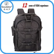 DSLR SLR Digital Camera Backpack Travel Photo Bag