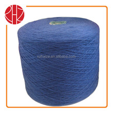 20S/2 100% BOSILUN YARN ,PTT HB POLYESTER YARN RAW WHITE COLOR