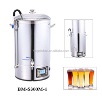 DIY HOME BEER BREWING EQUIPMENT HOME
