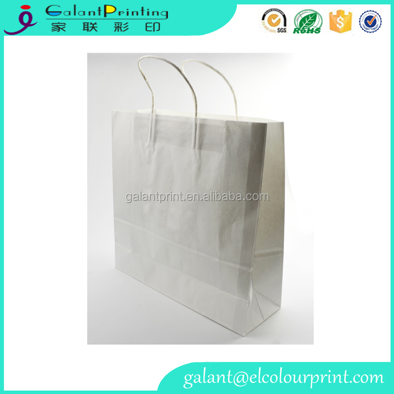 2017 wholesale white kraft paper shopping packaging kraft bag manufacturers with cheap price