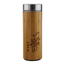 Custom Eco-Friendly Bamboo Travel Mug Purple <strong>Cup</strong>