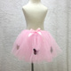 2017 Top quality and top selling baby kids infant girls Pink tulle ballet tutu skirt for party