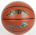 Xidsen,Qianxi PU laminated 8 pannels Basketball size 7,PVCglue laminated,classic super grab basketball