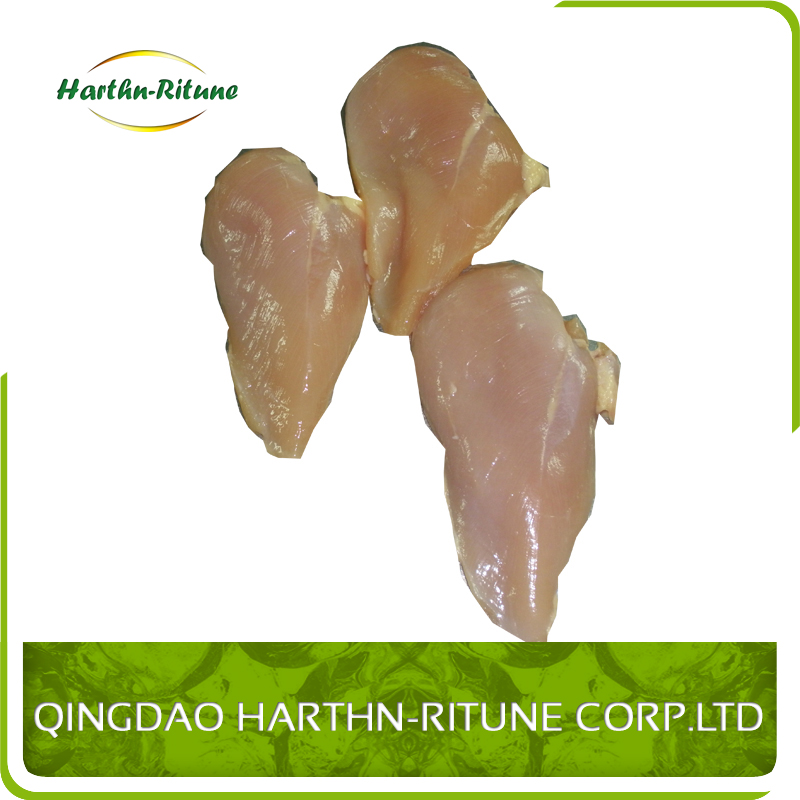 Halal Frozen Chicken Boneless Skinless Breast with Rib Meat