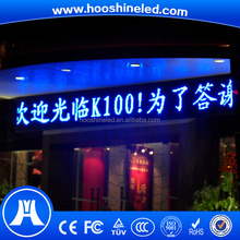 outdoor single color whie p10 led billboards for sale