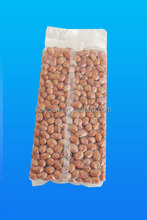 Food grade vacuum bag for meat/peanuts with high barrier