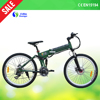 Hidden battery aluminum alloy frame folding electric bicycle china
