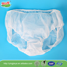 disposable paper panties wholesale sanitary pads disposable sanitary underwear