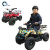 cheap atv for kids electric atv for kids quad