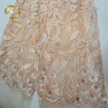 HX-111 Lady Formal Dress Wheat Floral Embroidered Design Silk Organza 3d Flower Lace Fabric