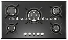 built-in gas hob