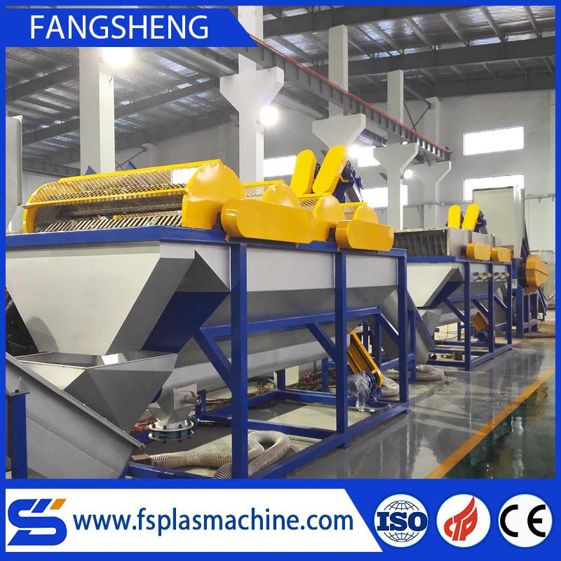 China top quality Fangsheng waste recycling machinery/pp pe waste plastic pp pe film washing line