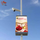 Outdoor Digital Signage Displays ,LAN/Wifi/3G Wireless Management Electronic Led Board,Smart Pole Advertising