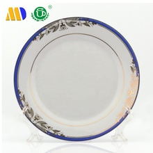 MIDA Wholesale 8'' Ceramic Blank Sublimation Rim <strong>Plates</strong> Custom Rim <strong>Plates</strong>
