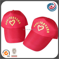 cheap five panels polyester cotton advertising caps and hats