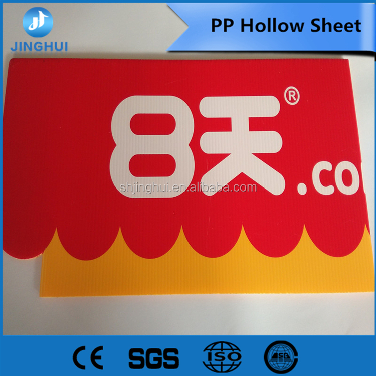 Best price 2mm-12mm pp hollow sheet/fluteboard for Package