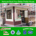 Hot fast built portable cabin made in China