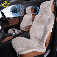 Alibaba wholesale Genuine Australian soft winter sheepskin car seat cover