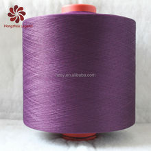 New Style Hot Sale Embroidery Knitting 100 Polyester Yarn