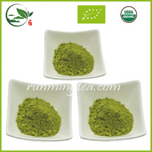 2017 High Quality Maccha Green Tea