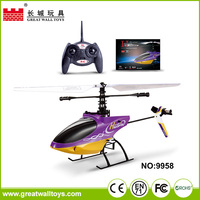 RC toys 2.4Ghz 4 channel Single Blade remote control helicopter,rc helicopter
