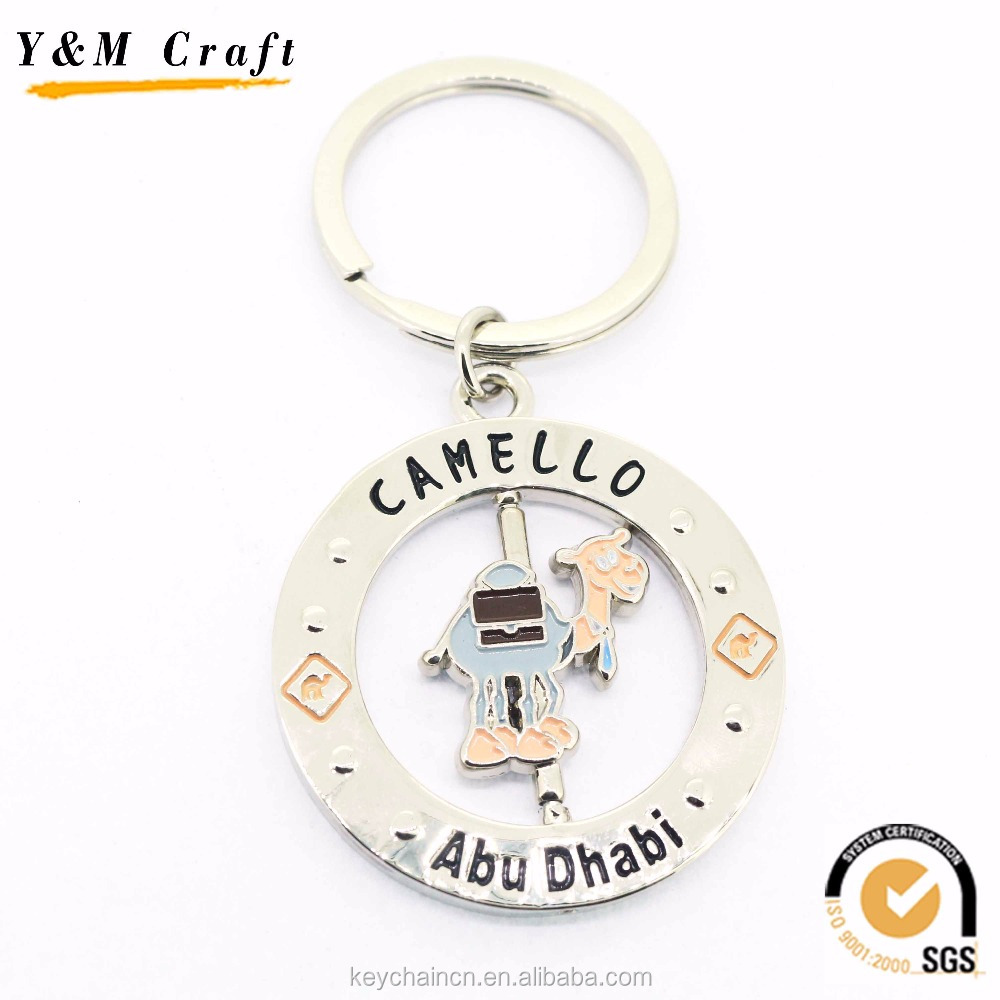 Customized Camel Dubai Souvenir Metal Keychain Wholesale Tourist Souvenir Gift
