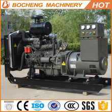 8KW-2000KW Container Type Diesel Generator, Soundproof Genset, Power Generating Set