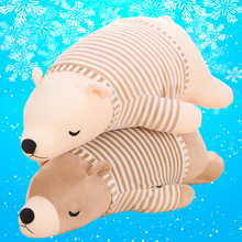 Hot sale kids toys baby toys children toys bear doll plush doll